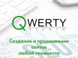 qwerty-studio.com.ua