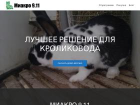 rabbit-soft.ru