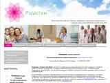 radaclinic.ru