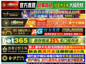 radi-mansion.com