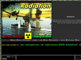 radiation-clan.sosbb.ru