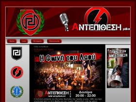 radio-antepithesh.net