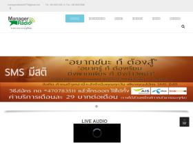 radio.manager.co.th