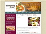 rainbow-cafe.jp