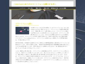 rajresorts-goa.com