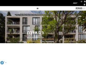 ram-aderet.co.il