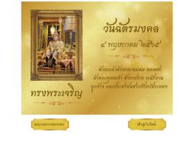 rayong.go.th