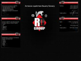 rdgroup.by