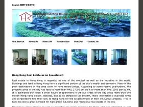 real-estate.com.hk