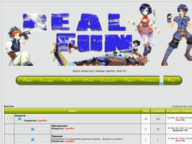 real-fun.forum-pro.us