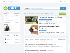 realmoney.front.ru