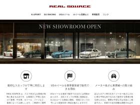 realsource.jp