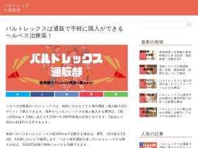 realtrees4kids.org