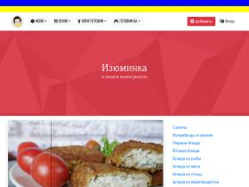 recipe.org.ua