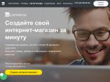 recommerce.by