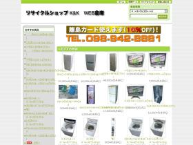recycle-kk.shop-pro.jp
