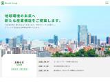 recyclegroup.co.jp