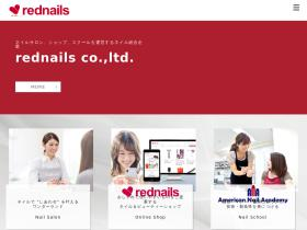 rednails.co.jp