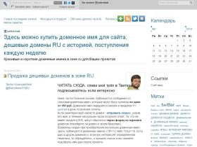referattermiti.breeze-telecom.ru