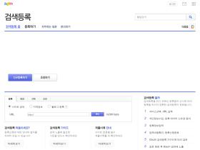 register.search.daum.net