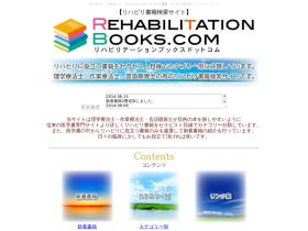 rehabilitationbooks.com