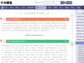 remax-valle.com