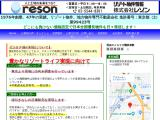 reson-ltd.co.jp