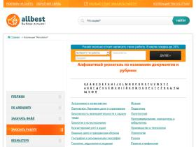 revolution.allbest.ru