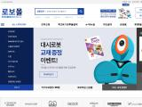 robomall.co.kr
