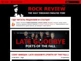 rock-review.ru