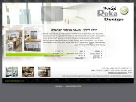 rokadesign.co.il