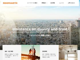 roofearth.jp