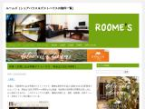 roomes.net