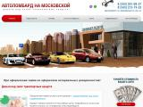 rosautocredit.ru