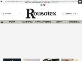 rousotex.gr