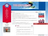 rowing.org.cn