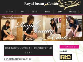 royalbeauty.co.jp