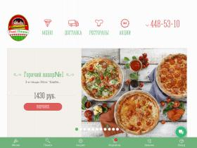 royalpizza.ru