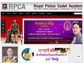 rpca.police.go.th