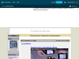 ru-crimsonroom.livejournal.com