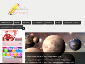 rubackpacker.ru