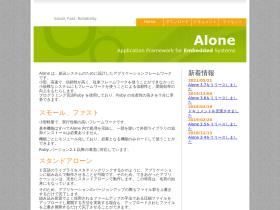 ruby-alone.org