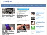 rus-android.ru