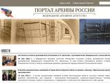 rusarchives.ru