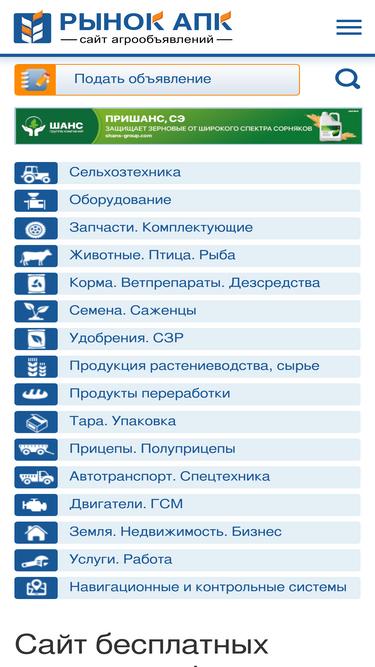 Rynok-apk ru Analytics - Market Share Stats & Traffic Ranking