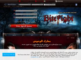 s10.ae.bitefight.org