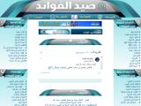saaid.net