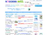 saccess55.co.jp
