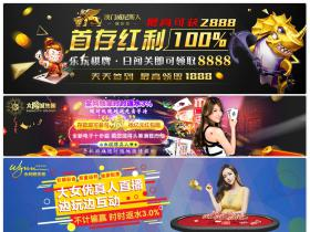 safeforsalmon.com