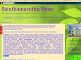 sainthamaruthunews.blogspot.in